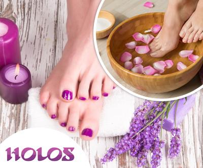 Salon Holos: pedikura in masažo stopal (45 min)