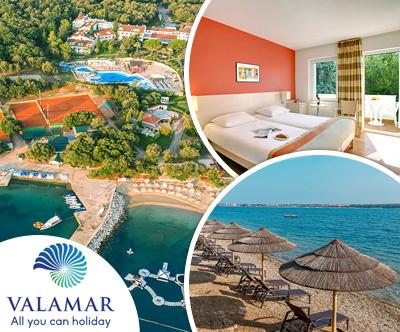 Valamar Tamaris Resort 4* Poreč: 3-dnevni oddih