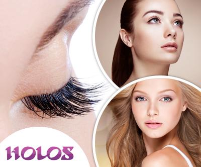 Salon Holos: podalševanje trepalnic