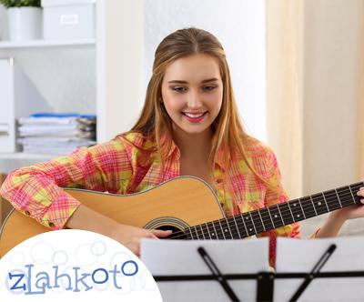 Glasbena šola Z Lahkoto!: učenje kitare