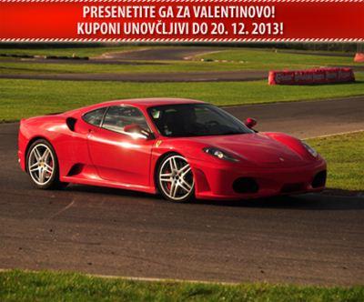 Udine Ferrari, Lamborghini