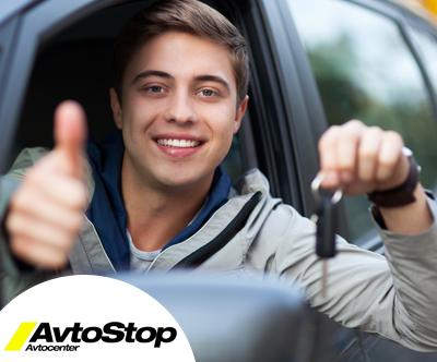 Kompletno cišcenje vozila v Avtocentru Avtostop