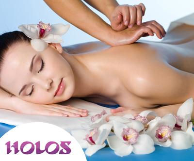 Klasicna masaža telesa, 60 min