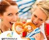 Izlet Oktoberfest