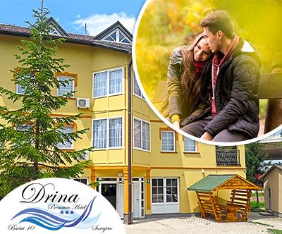 Hotel Drina, Sarajevo