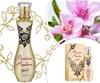 ženska parfumska voda