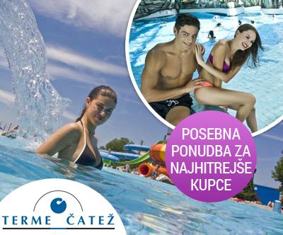 Terme Catež, hotel Toplice 3*, Residence depandansa 3*