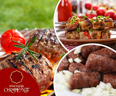 Restavracija Orient, žar plošca za 2