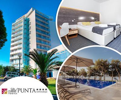 Hotel Punta 4*, Vodice: super cena za 4-dnevni oddih