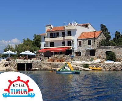 Hotel Timun 3*, Gdinj, otok Hvar: odlične počitnice