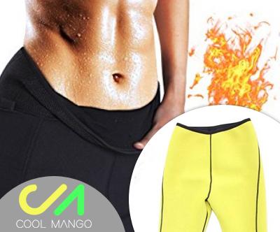 Učinkovite savna hlače za hujšanje