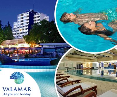 Valamar Diamant Hotel 4*, Poreč: jesenski oddih